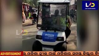 Rajgangpur : ଡାଲମିଆ ସିମେଣ୍ଟ ରାଜଗାଙ୍ଗପୁରରେ ୫୦ତମ ସୁରକ୍ଷା ସପ୍ତାହ ଉଦଯାପିତ