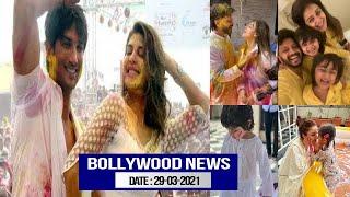 Bollywood Actors Holi Festival Celebrate Karte Hue | Bollywood News | 29-03-2021 |@Sach News