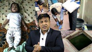 Baap Hai Ya Haiwaan | Biwi Par Kiya Shak Aur Bachchay Ki Li Jaan | Shamshabad |@Sach News