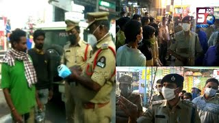 Hyderabad Police Awaam Ko Face Mask Bat Te Hue | Social Distance Maintain Karne Ki Appeal Ki Hai |