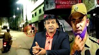 Raat Mein Chabutraon Par Waqt Guzarne Ki Jagah Ibadat Kar Liye  To Behtar Hoga | Inspector Ka Bayan|