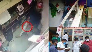 Gun Point Par Cash Loot Lene Ki Vardat   1 Lakh 95,000 Rupay Chori   CCTV Footage  @Sach News