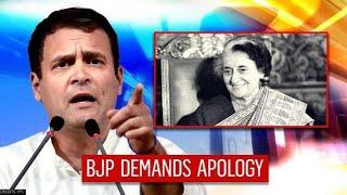 राहुल गांधी आपातकाल के लिए माफ़ी मांगे | BJP leader ashish shelar slams rahul gandhi over emergency