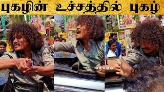 ????VIDEO: புகழின் உச்சத்தில் புகழ் | சிவகாசியை கலக்கிய புகழ் | Pugazh at Sivakasi