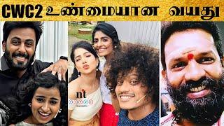 ????VIDEO: Cooku With Comali Contestant Real Age | Pugazh, Sivaangi,  Ashwin Kumar