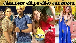 Tamanna Enjoying In Best Friend Marriage | Latest Traditional Outfiits of Tamanna