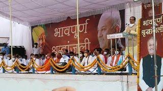 भावुक हुए मुख्यमंत्री शिवराज सिंह चौहान एक - एक शब्द जिसे सुनकर सबकी आंखे हो गई नम  @Tez News
