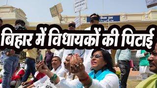 बिहार में फिर हंगामा, विधायकों को पुलिस ने बाहर फेंका, विपक्ष ने बनाया समानांतर सदन,  @Tez News