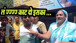 जब नकली किन्नर को रंगे हाथ पकड़ा असली किन्नर ने फिर क्या हुआ |  Kinnar Hijra Profiles | Transgender