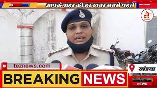 खंडवा रेलवे पुलिस ने चलती ट्रेन से मुंबई से भागे दो बदमाशो को ऐसे पकड़ा  @Tez News