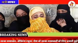 तमन्ना की माँ रूखसाना का है बुरा हाल आर्थिक मदद की गुहार |  Khandwa न्यूज़, Khandwa Hindi News