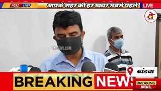 खंडवा में लॉक डाउन के सवाल पर क्या बोले वाणिज्य कर आयुक्त राघवेन्द्र सिंह, कोरोना संक्रमण समीक्षा