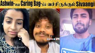 Ashwin-யை Caring Bag-கில் வச்சிருக்கும் Sivaangi | Pugazh and Sivaangi Conference Call