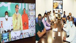 कोरोना, लॉकडाउन को लेकर CM Shivraj Singh Chouhan ने खंडवा के पत्रकारों से कही बड़ी बात  @Tez News