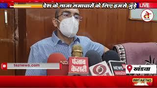 क्राइसिस मैनेजमेंट बैठक में क्या हुआ निर्णय जानिये खंडवा कलेक्टर से | Crisis Management khandwa