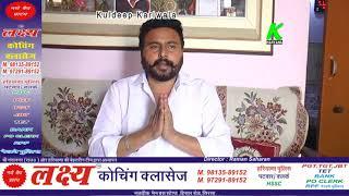 Kuldeep Singh Kariwala JJP MLA Candidate Rania On K Haryana On the Ocassion Of Holi Festival