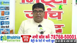 Narender Nain Sirsa Dist. President Goshala Sangh, Well Wishes On Holi Festival l
