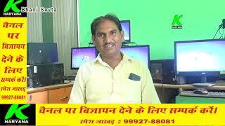 Bhani Ram Sevta Keharwala Wishing Happy Holi On K Haryana, Pls Like Comment And Share Video