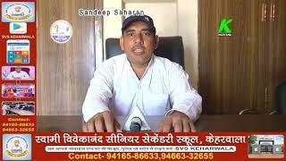 Sandeep Saharan Sarpanch Jhutti Khera On K Haryana, Wishing Happy Holi