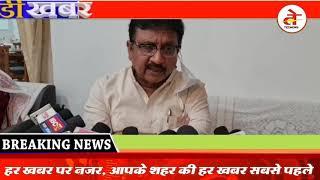 खंडवा : कोरोना प्रभारी मंत्री विजय शाह ने अस्पताल के इंतजाम को लेकर कही बड़ी बात @Tez News