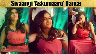 ????VIDEO: Sivaangi Askumaaro Dance | Sivaangi Singing and Dance #Askumaaro