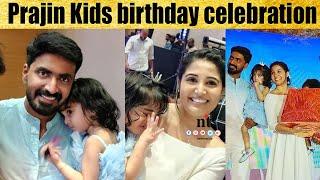 Actor Prajin ❤️Twins Daughters❤️ Birthday Celebration    Ruthra and Mithra Birthday Celebration