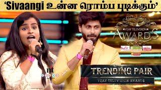 ❤️'Sivaangi உன்ன ரொம்ப புடிக்கும்'❤️ - Ashwin reaction after getting Award for Cooku With Comali
