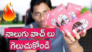 molife sense 500 smartwatch unboxing Telugu   Best Smart Watch