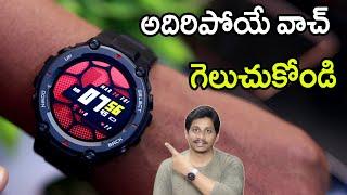 Amazfit T Rex Pro Unboxing Telugu | Military Grade Certifications | 10 ATM Water Resistance