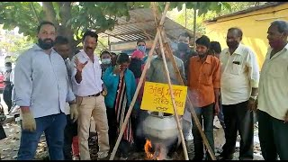 AccheDin   Women stage protest against rising prices of commodities, fuel in Mapusa