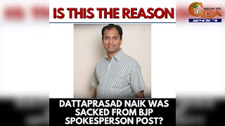 WATCH | This led to Dattaprasad's Sacking From Spokesperson's Post? Who is next?!