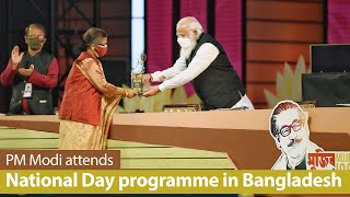 PM Modi attends the Golden Jubilee celebrations of Bangladesh's independence in Bangladesh | PMO