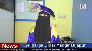 Innovative international School Me SSLC Me imtiyazi Kamiyabi Hasil Karne Wale Students Ko Taheniyat
