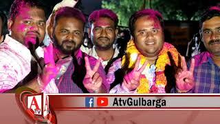 HKCC Gulbarga Election Ek Hi Painal Ke Members Elect