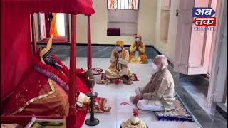 બાંગ્લાદેશ: પીએમ મોદીએ યશોરેશ્વરી કાલી મંદિરમાં પૂજા-અર્ચના કરી  ABTAK MEDIA