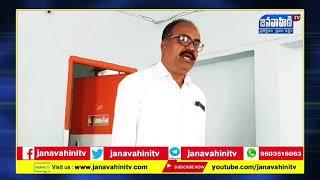 రేవంత్ రెడ్డి సభను విజయవంతం చేయండి కార్యకర్తలకు రమేష్ మహారాజ్ పిలుపు  || Janavahini Tv