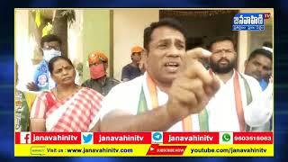మున్సిపల్ చైర్ పర్సన్ ని పదవి తొలగించాలని ప్రతిపక్ష నాయకులు ఆందోళన    Janavahini Tv