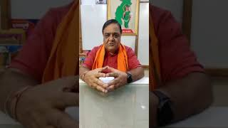 Shreechand Sundrani Viral Video chamber election