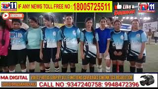 ROYAL LEAGUE WOMENS FOOTBALL TOURNAMENT PROMOTED BY MB SPORTS ON INTERNATIONAL WOMEN'S DAY