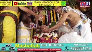 SRI VENKATESWARA SWAMY WEDDING AT VENKATAGIRI TEMPLE ATTENDED A LARGE NUMBER OF DEVOTEES