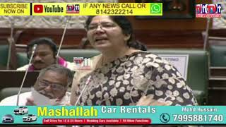 MINISTER SATYAVATHI RATHOD SPEECH IN TELANGANA ASSEMBLY