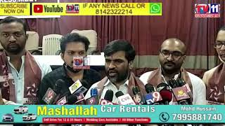PRESIDENT OF THE INDIAN NATIONAL YOUTH PARTY TELANGANA STATE. SANTOSH KUMAR WAS APPOINTED