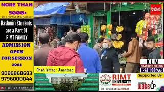 Market Checking Conducted in Main Town Dooru Anantnag