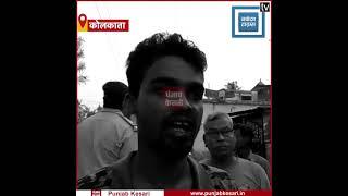 पश्चिम बंगाल के 45 सीटों पर मतदान के बीच जारी है हिंसा का खेल