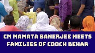 CM Mamata Banerjee Meets Families Of Cooch Behar Violence Victims | Catch News