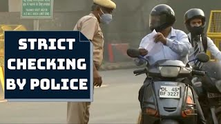 Delhi Weekend Curfew: Strict Checking By Police | Catch News