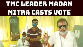 WB Polls: TMC Leader Madan Mitra Casts Vote  | Catch News