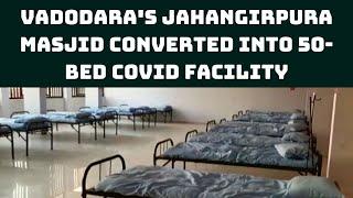 Vadodara's Jahangirpura Masjid Converted Into 50-Bed COVID Facility | Catch News