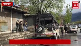 गांदरबल में श्रीनगर-लेह मार्ग पर टेम्पो ट्रैवलर में लगी भयानक आग... मरम्मत के समय हुआ हादसा