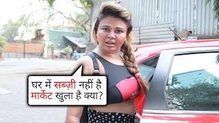 Ghar Me Sabzi Nahi Hai, Lockdown Me Rakhi Sawant Ko Aaya Tension